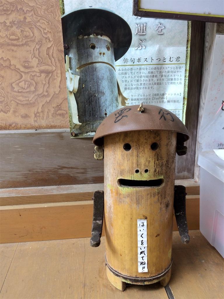 f:id:aki_tokitamago:20210725235434j:image