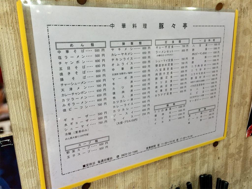f:id:aki_tokitamago:20210725235907j:image