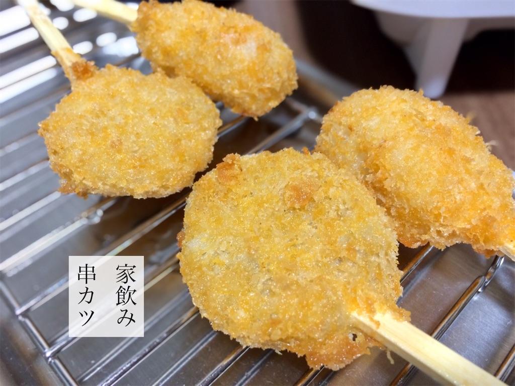 f:id:aki_tokitamago:20210726000453j:image
