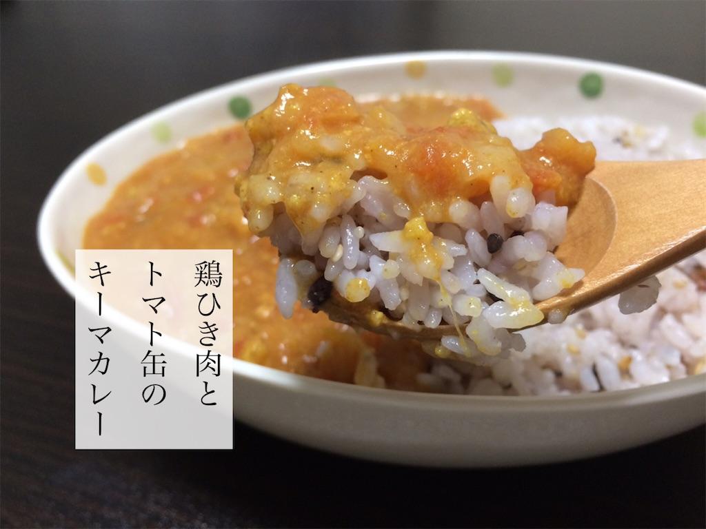 f:id:aki_tokitamago:20210726001156j:image