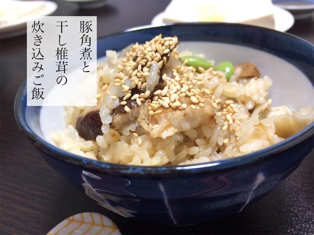 f:id:aki_tokitamago:20210726001637j:image