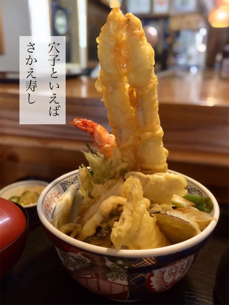f:id:aki_tokitamago:20210726233026j:image