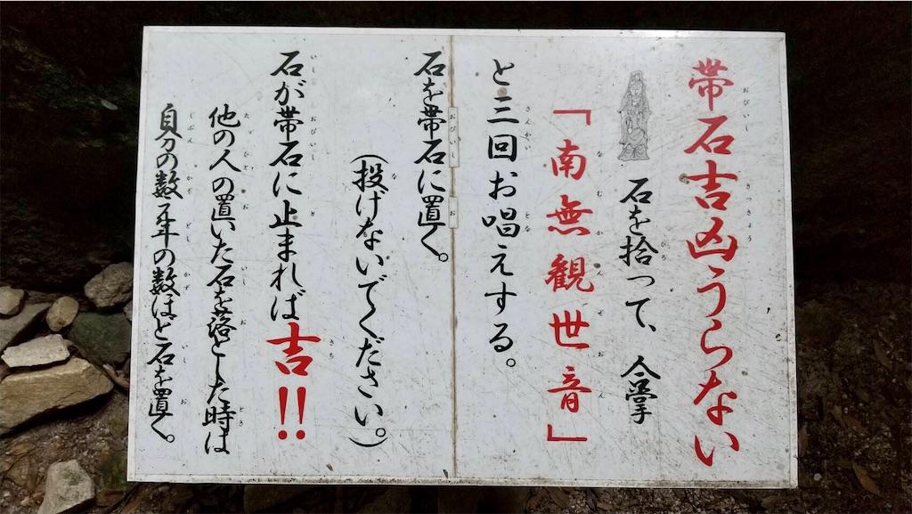 f:id:aki_tokitamago:20210727223350j:image