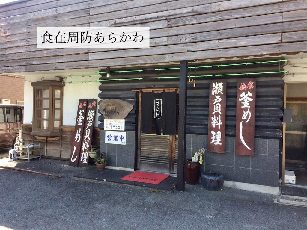 f:id:aki_tokitamago:20210728180522j:image