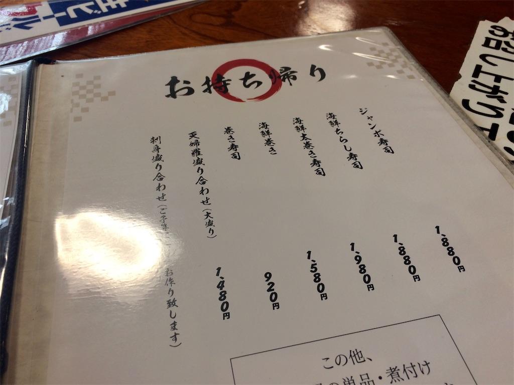 f:id:aki_tokitamago:20210729184226j:image