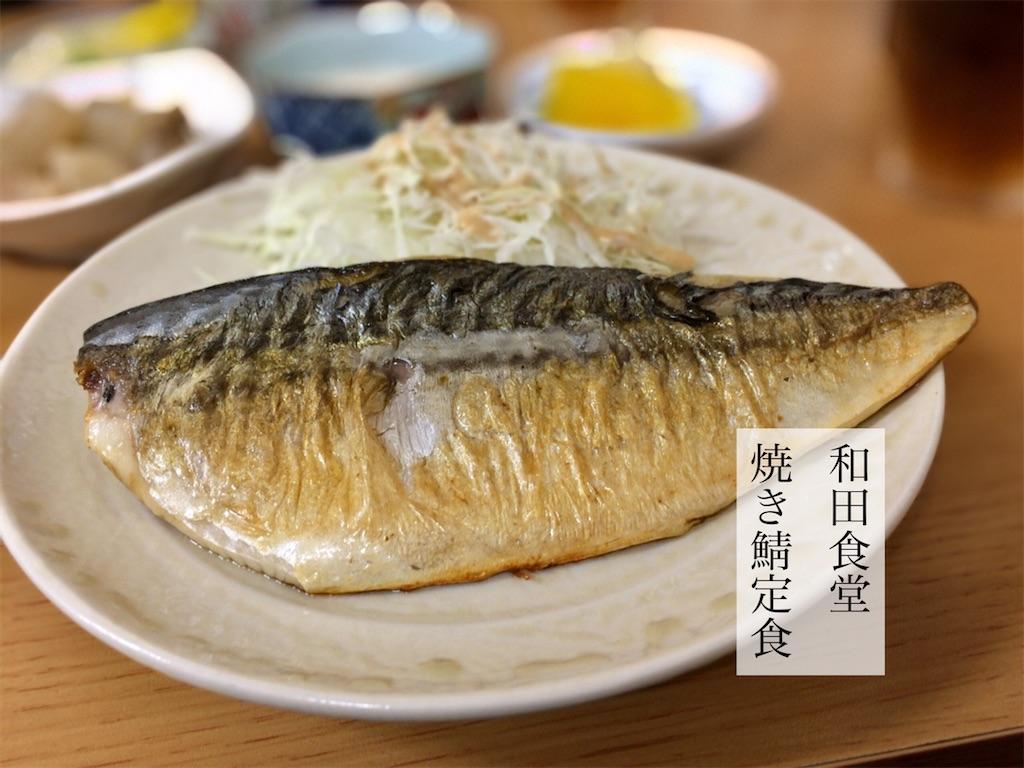 f:id:aki_tokitamago:20210731191450j:image