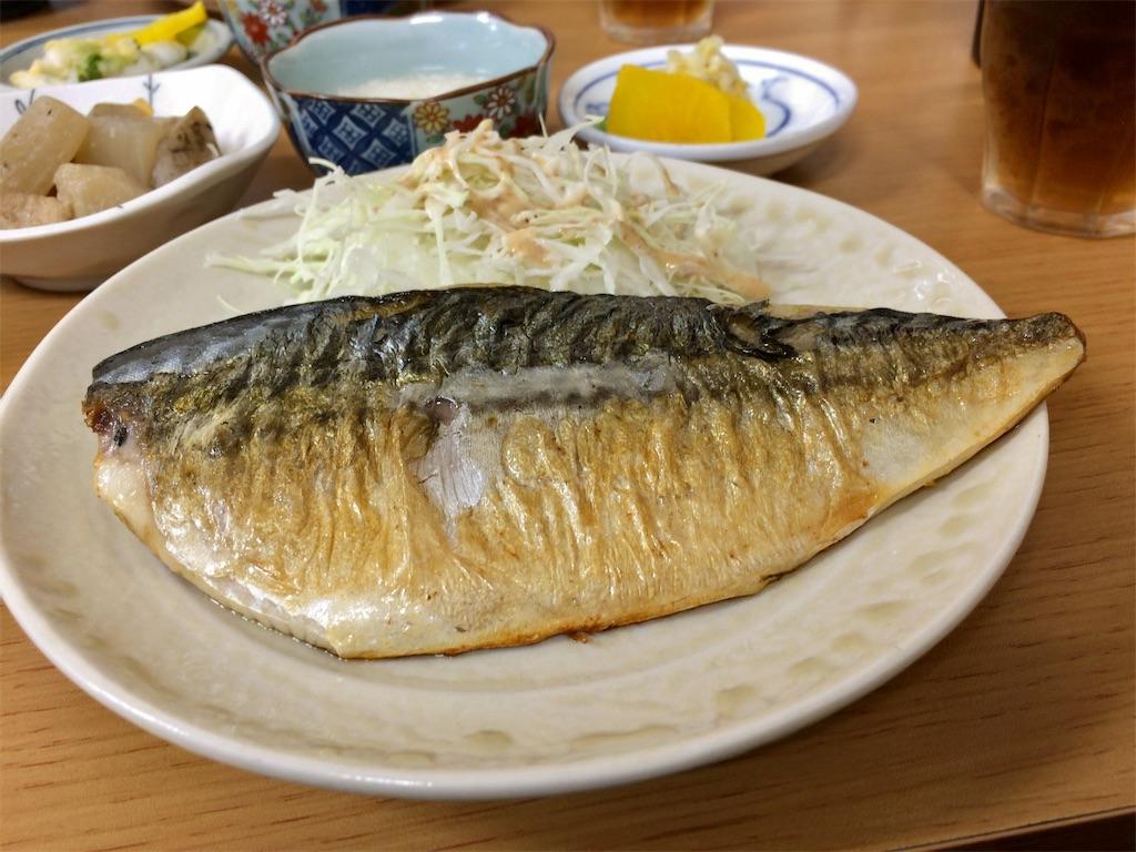 f:id:aki_tokitamago:20210731192453j:image