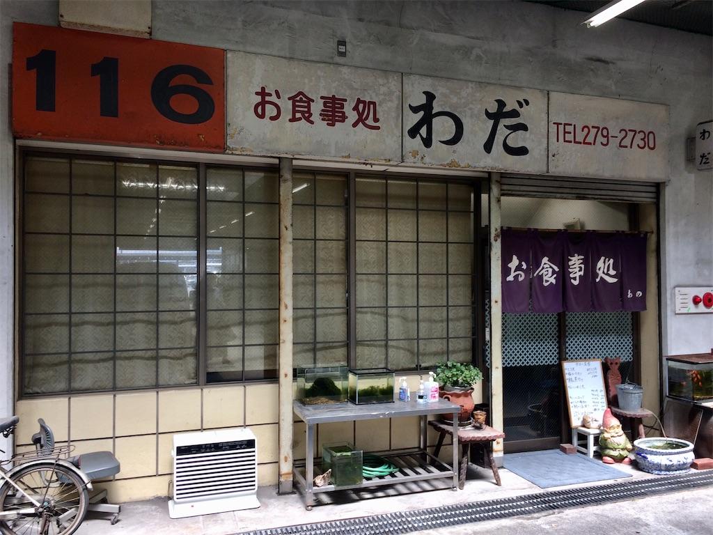 f:id:aki_tokitamago:20210731192514j:image