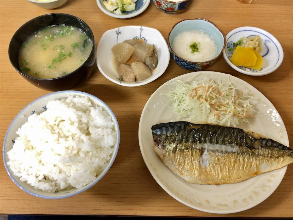 f:id:aki_tokitamago:20210731192539j:image