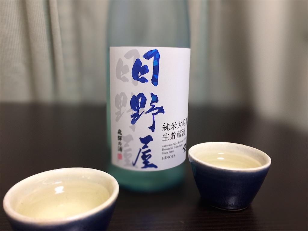 f:id:aki_tokitamago:20210803174921j:image