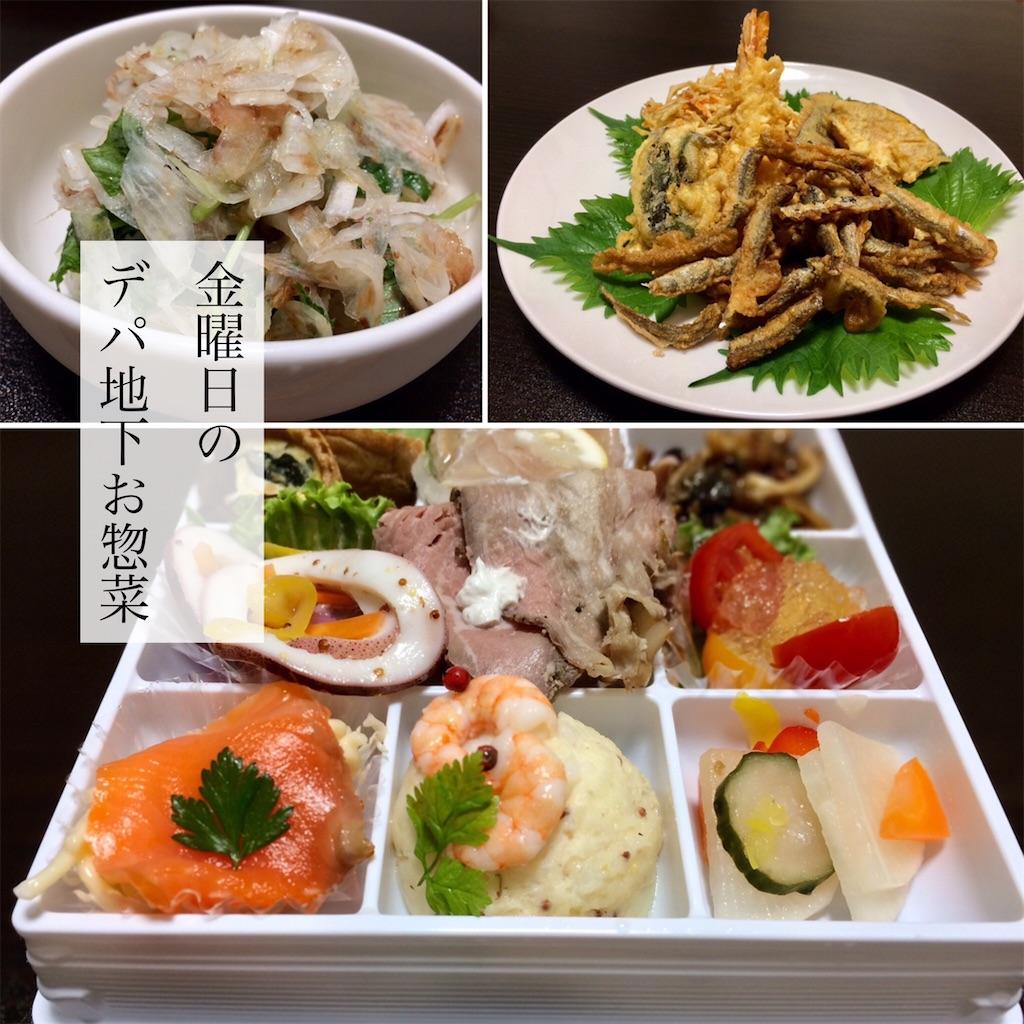 f:id:aki_tokitamago:20210804110434j:image