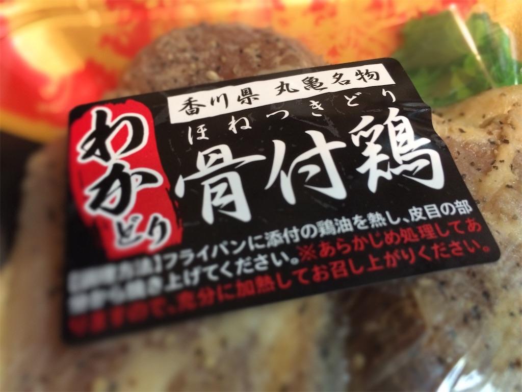 f:id:aki_tokitamago:20210804121608j:image