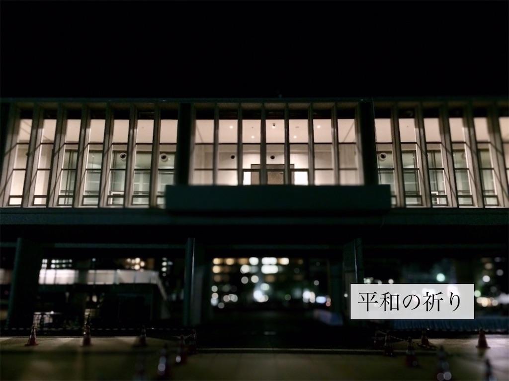 f:id:aki_tokitamago:20210805195307j:image