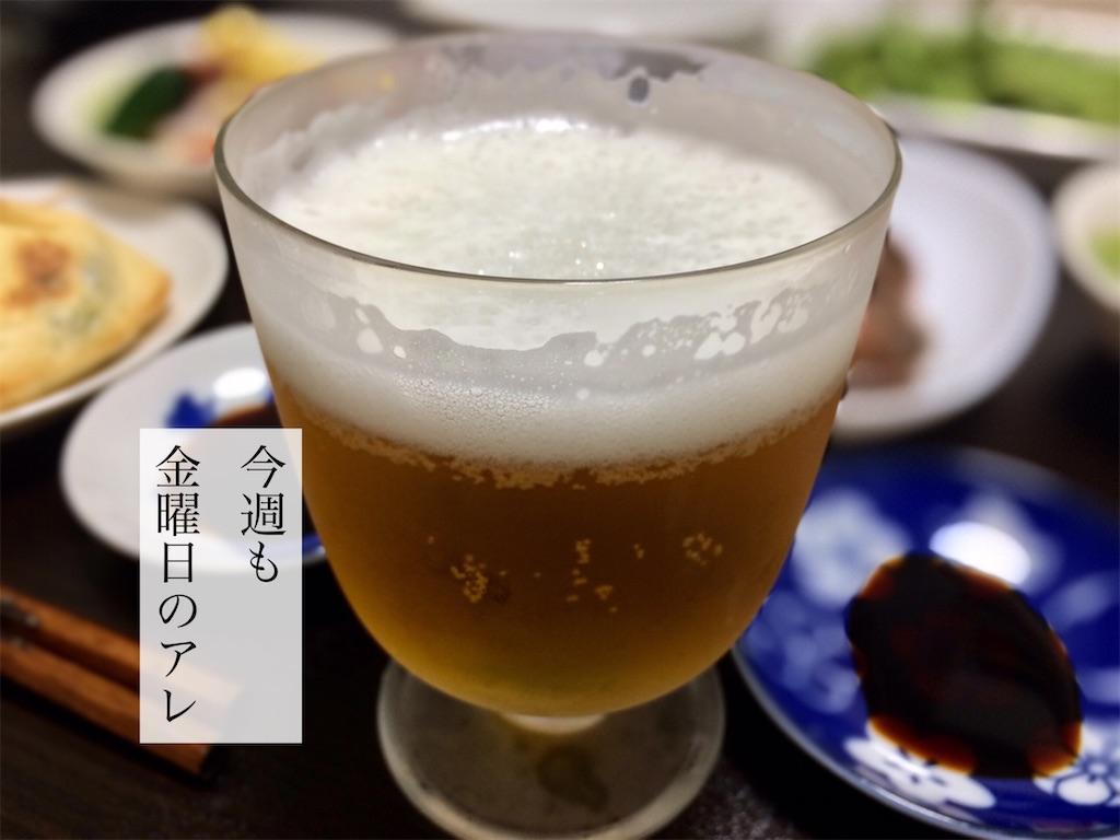 f:id:aki_tokitamago:20210807053836j:image