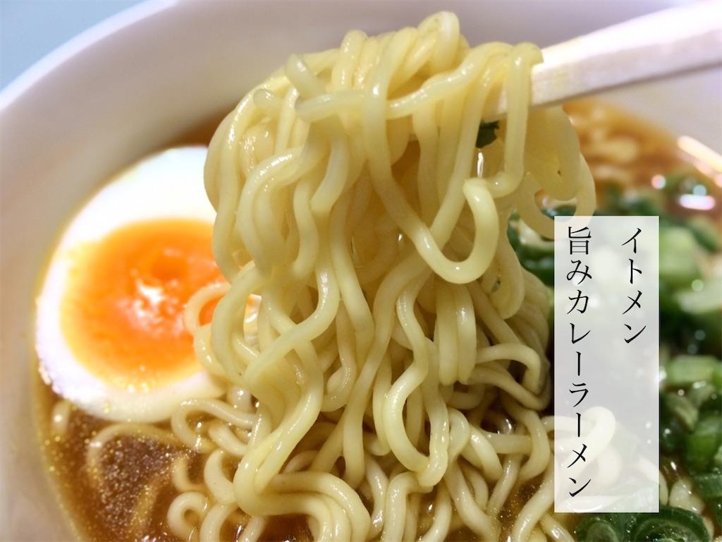 f:id:aki_tokitamago:20210808064033j:image