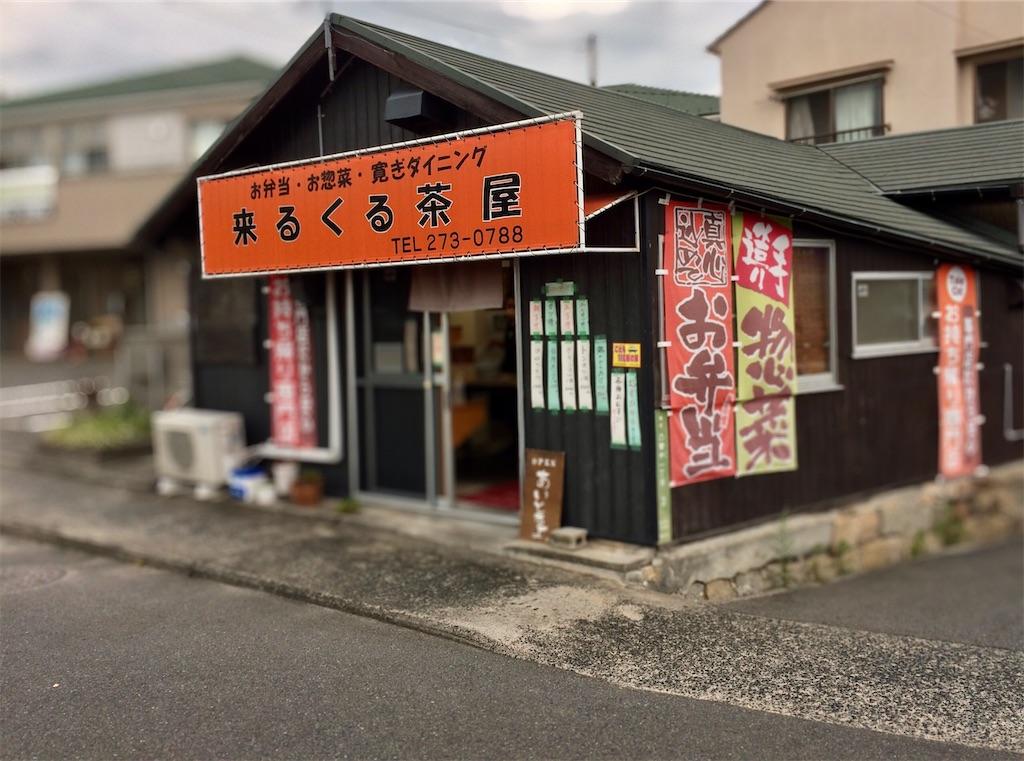 f:id:aki_tokitamago:20210809103246j:image