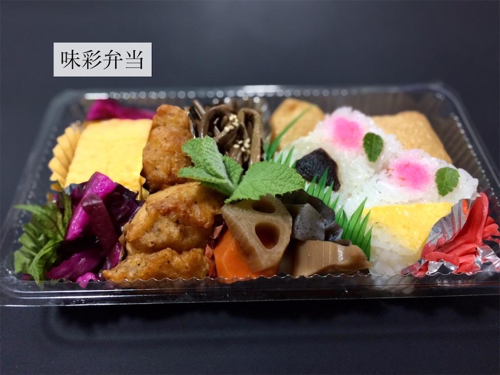 f:id:aki_tokitamago:20210809105825j:image