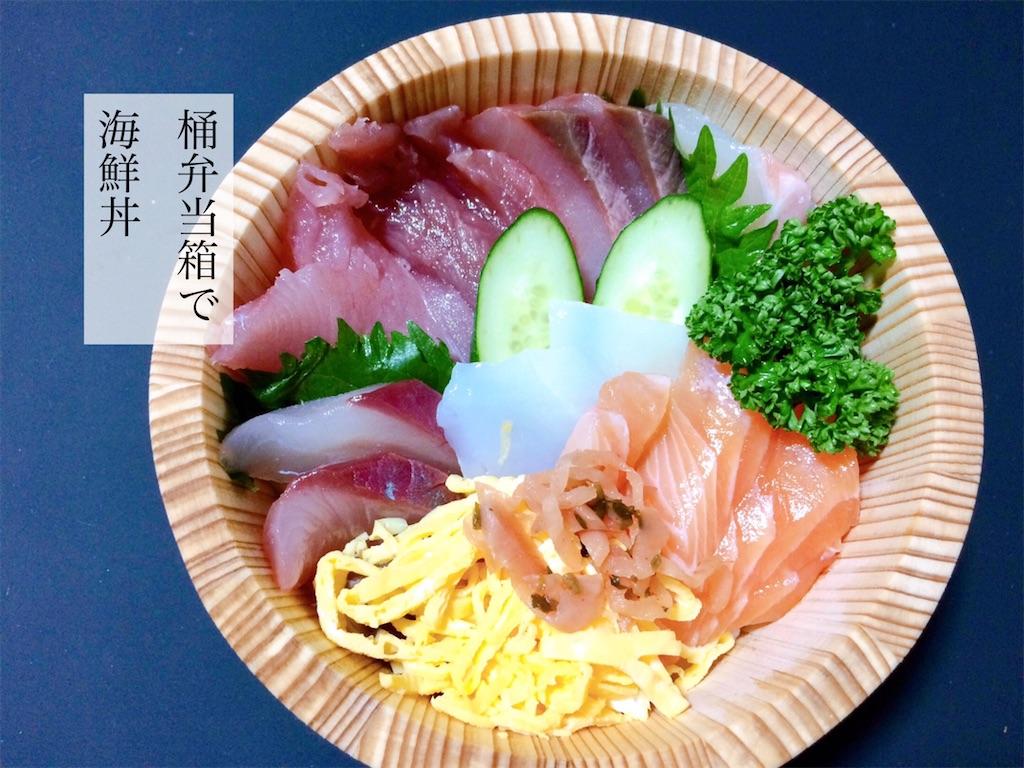 f:id:aki_tokitamago:20210810205552j:image