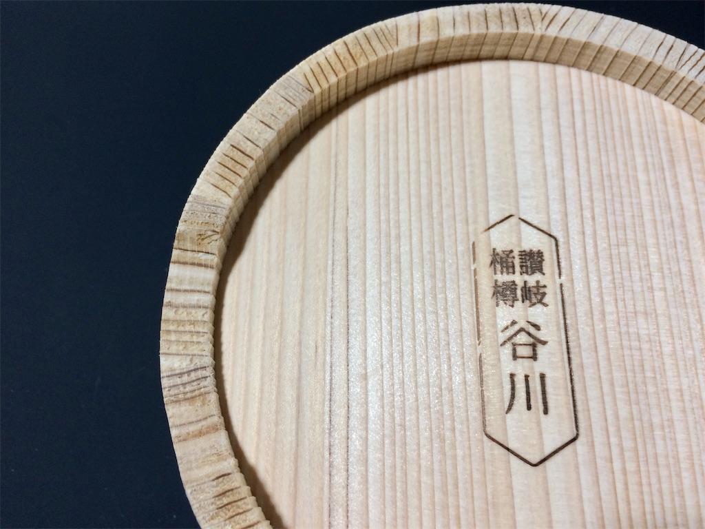 f:id:aki_tokitamago:20210810214215j:image