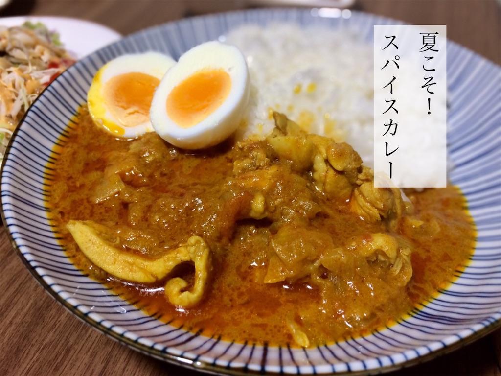 f:id:aki_tokitamago:20210810225508j:image