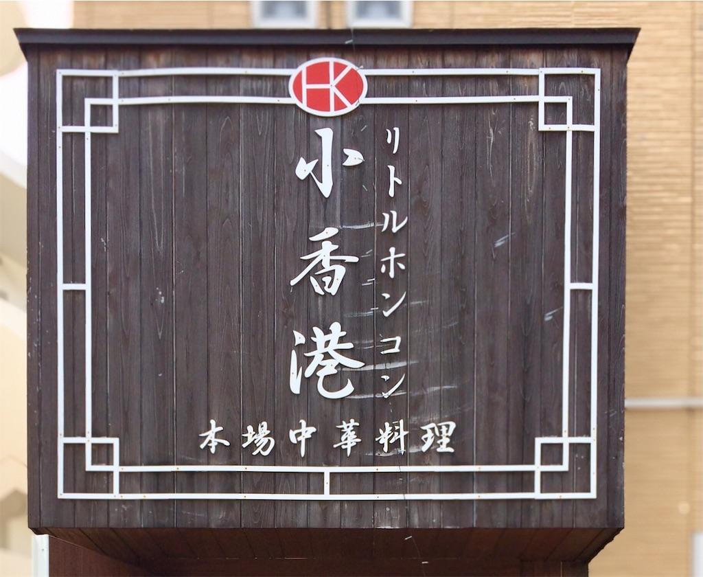 f:id:aki_tokitamago:20210813110956j:image