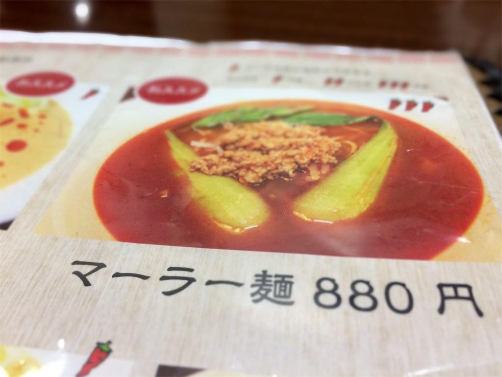 f:id:aki_tokitamago:20210813111408j:image