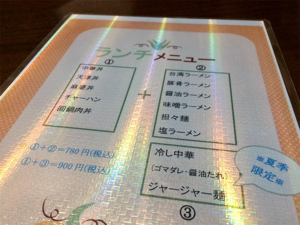 f:id:aki_tokitamago:20210813111432j:image