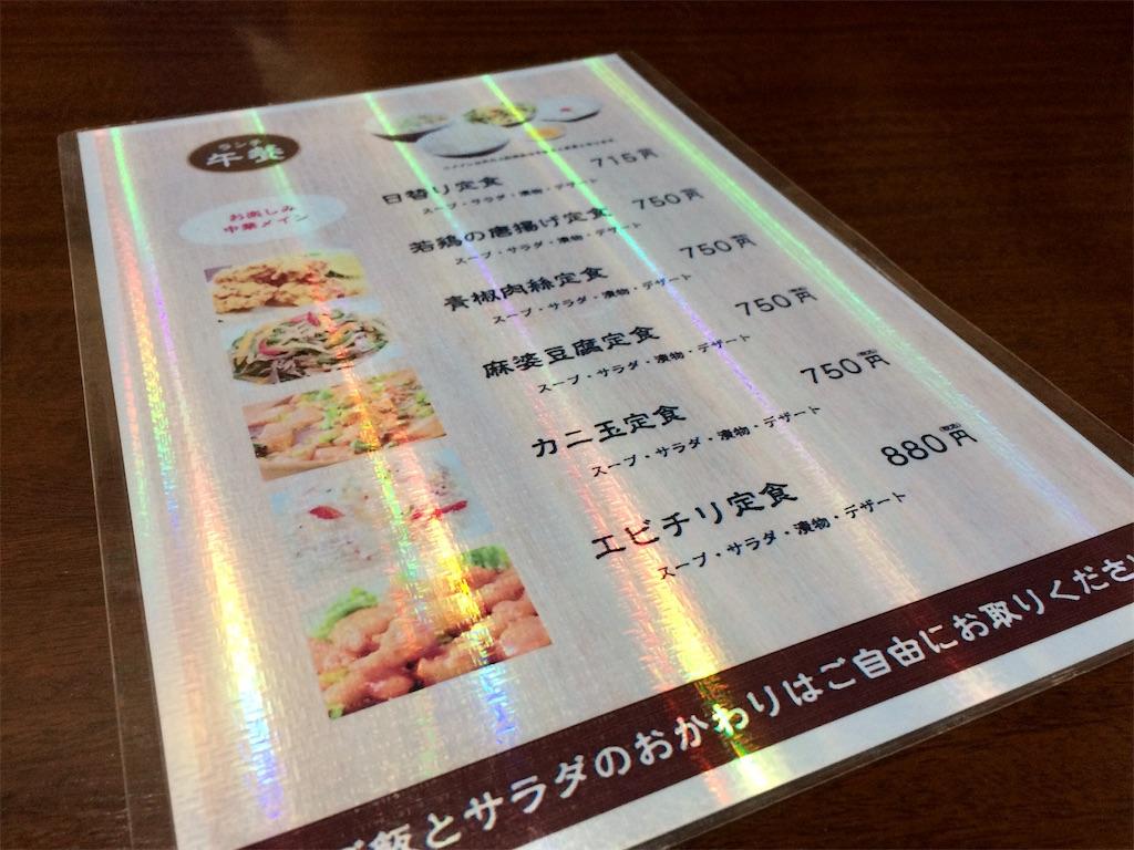 f:id:aki_tokitamago:20210813111441j:image