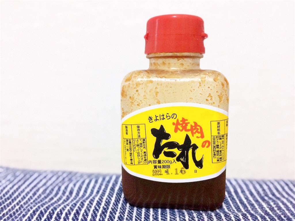 f:id:aki_tokitamago:20210816161551j:image