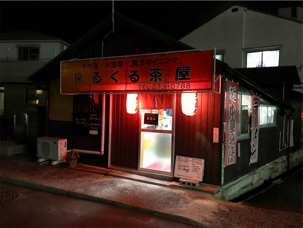 f:id:aki_tokitamago:20210816165332j:image