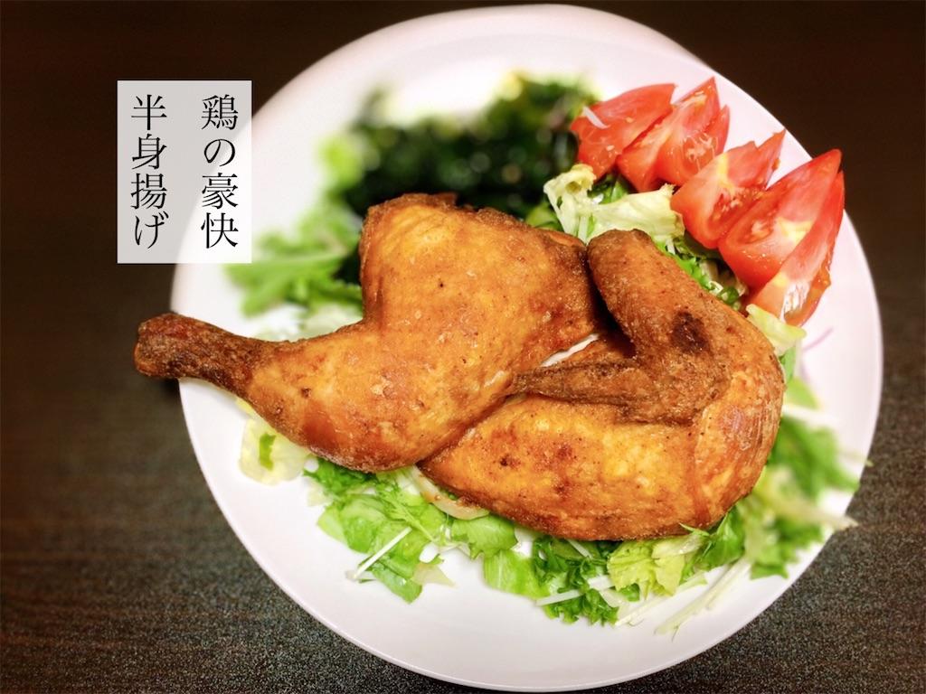 f:id:aki_tokitamago:20210819172243j:image