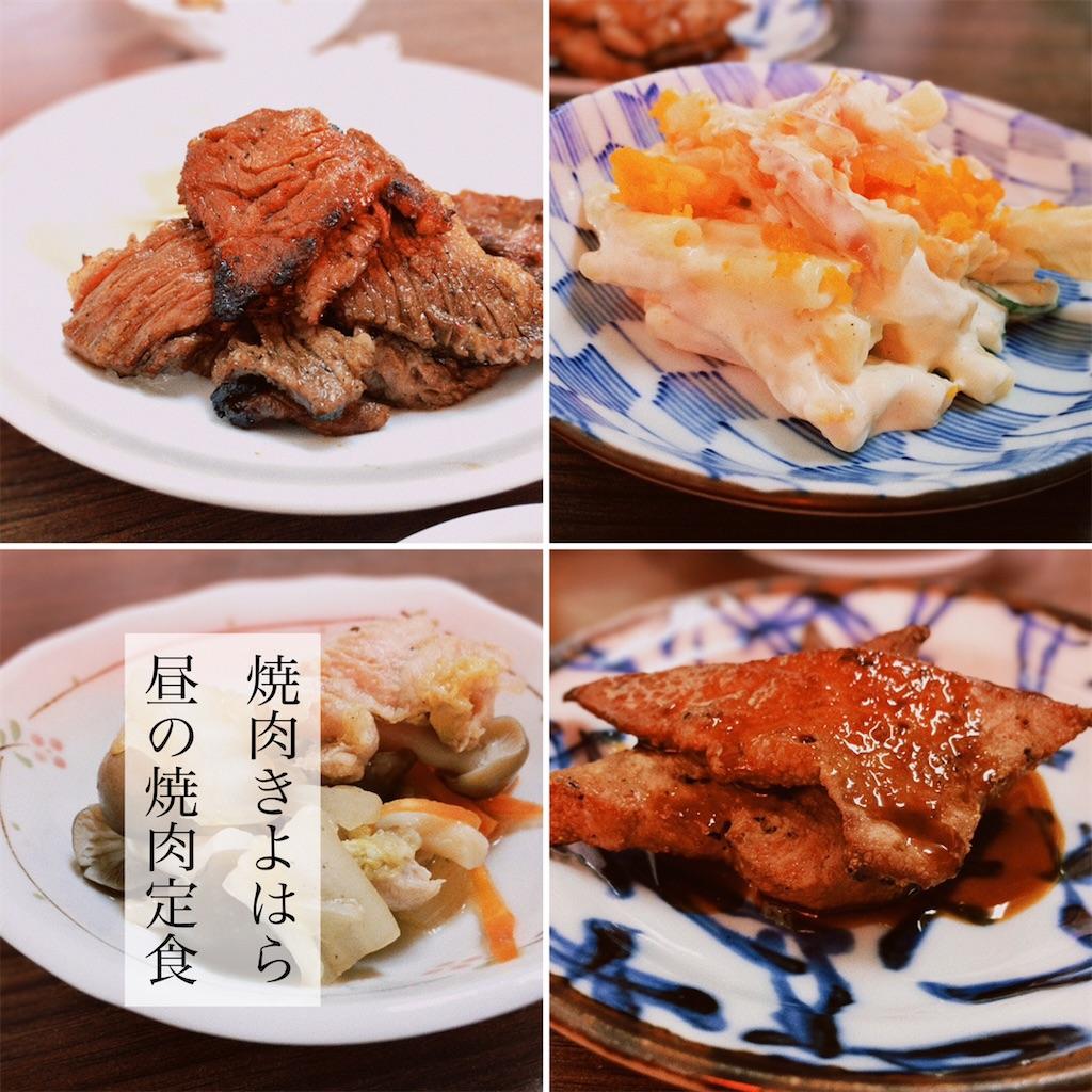 f:id:aki_tokitamago:20210823172120j:image