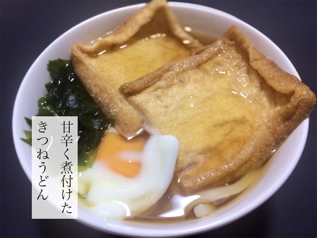 f:id:aki_tokitamago:20210823192244j:image