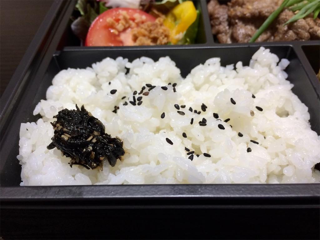 f:id:aki_tokitamago:20210823224045j:image