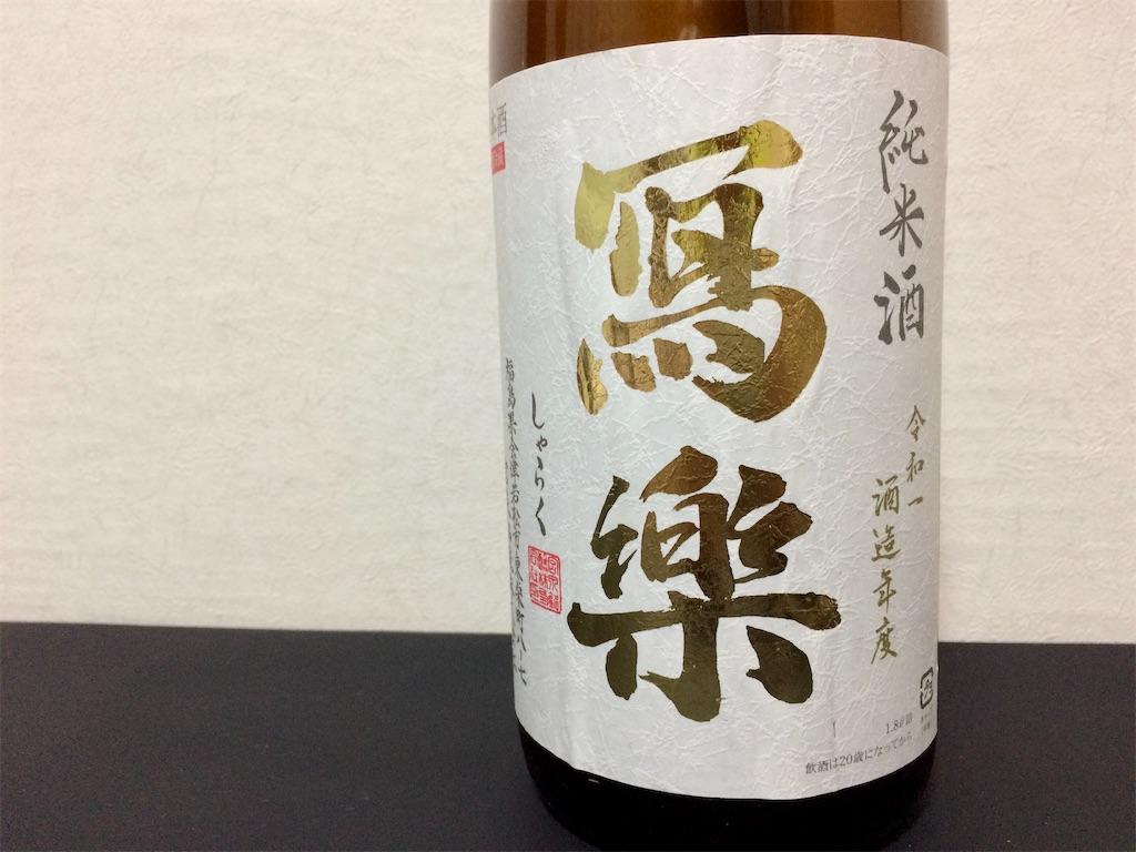 f:id:aki_tokitamago:20210823224544j:image