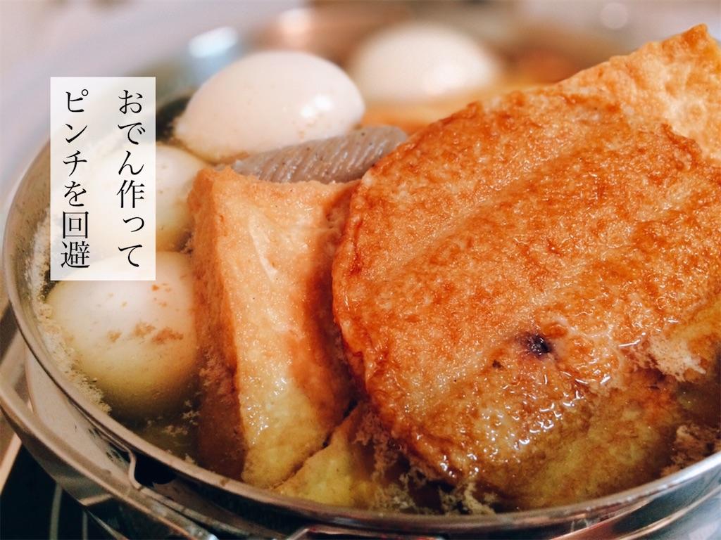 f:id:aki_tokitamago:20210825203451j:image