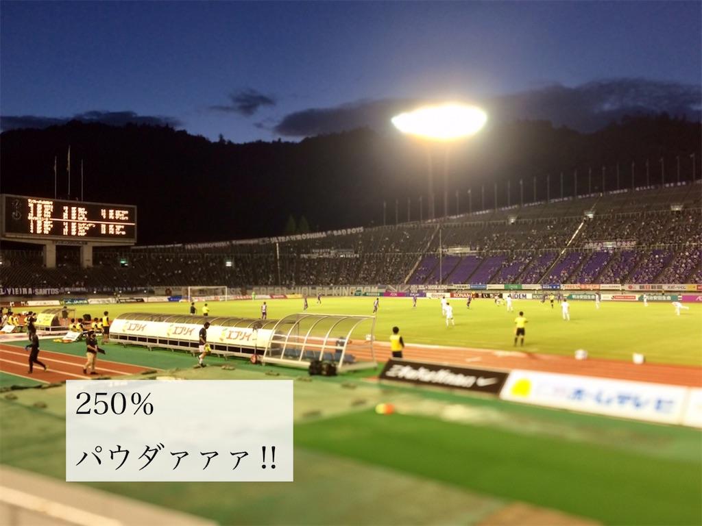 f:id:aki_tokitamago:20210829073007j:image