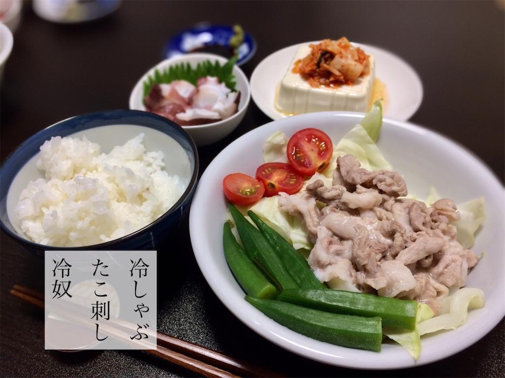f:id:aki_tokitamago:20210829093541j:image