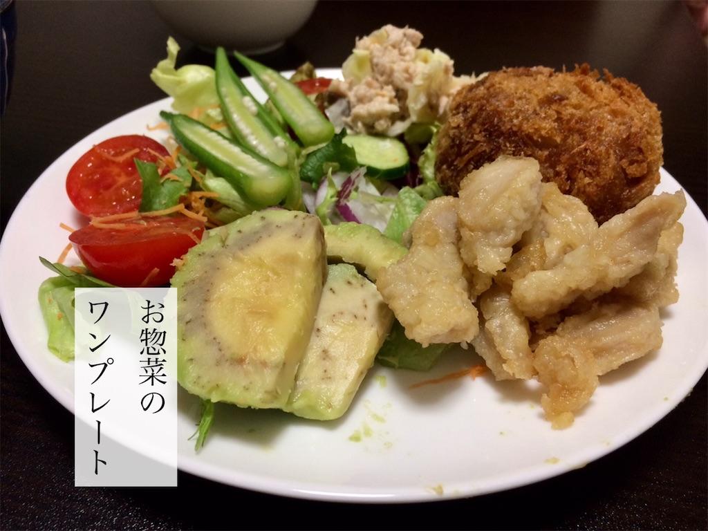f:id:aki_tokitamago:20210829094411j:image