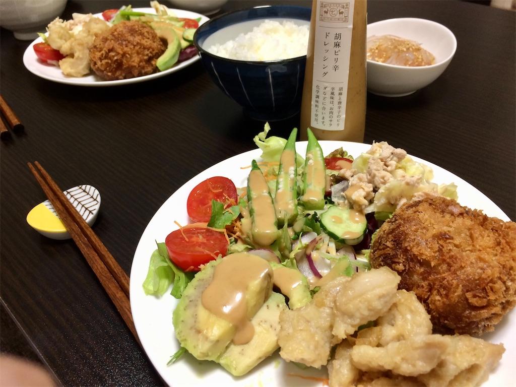 f:id:aki_tokitamago:20210829094545j:image