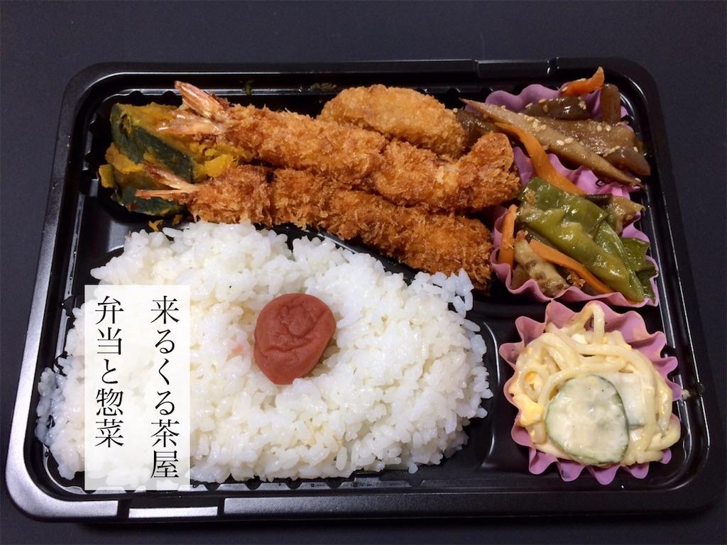 f:id:aki_tokitamago:20210829094930j:image