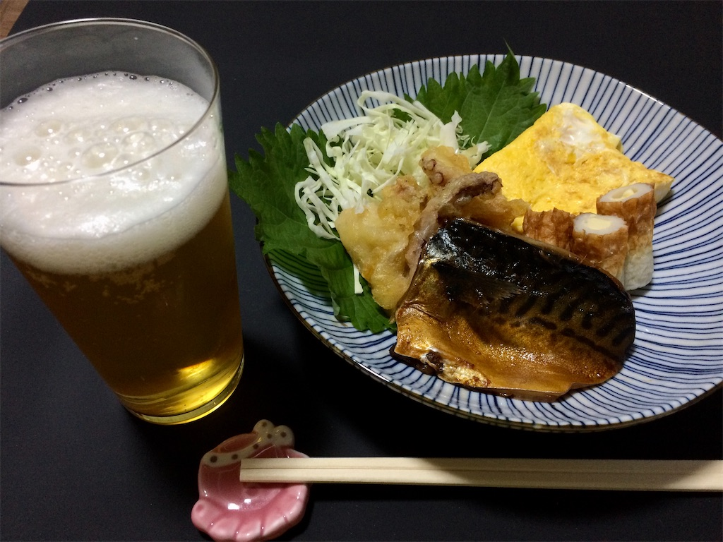 f:id:aki_tokitamago:20210829095132j:image