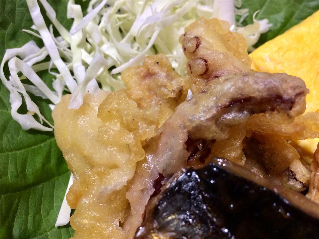 f:id:aki_tokitamago:20210829095201j:image