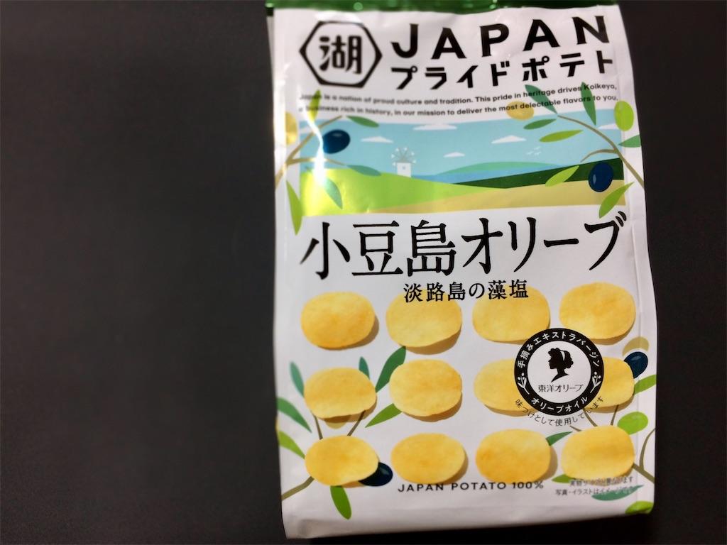 f:id:aki_tokitamago:20210829172533j:image