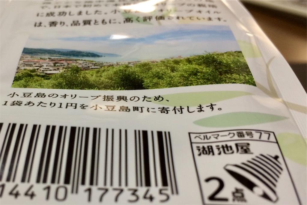 f:id:aki_tokitamago:20210829172700j:image