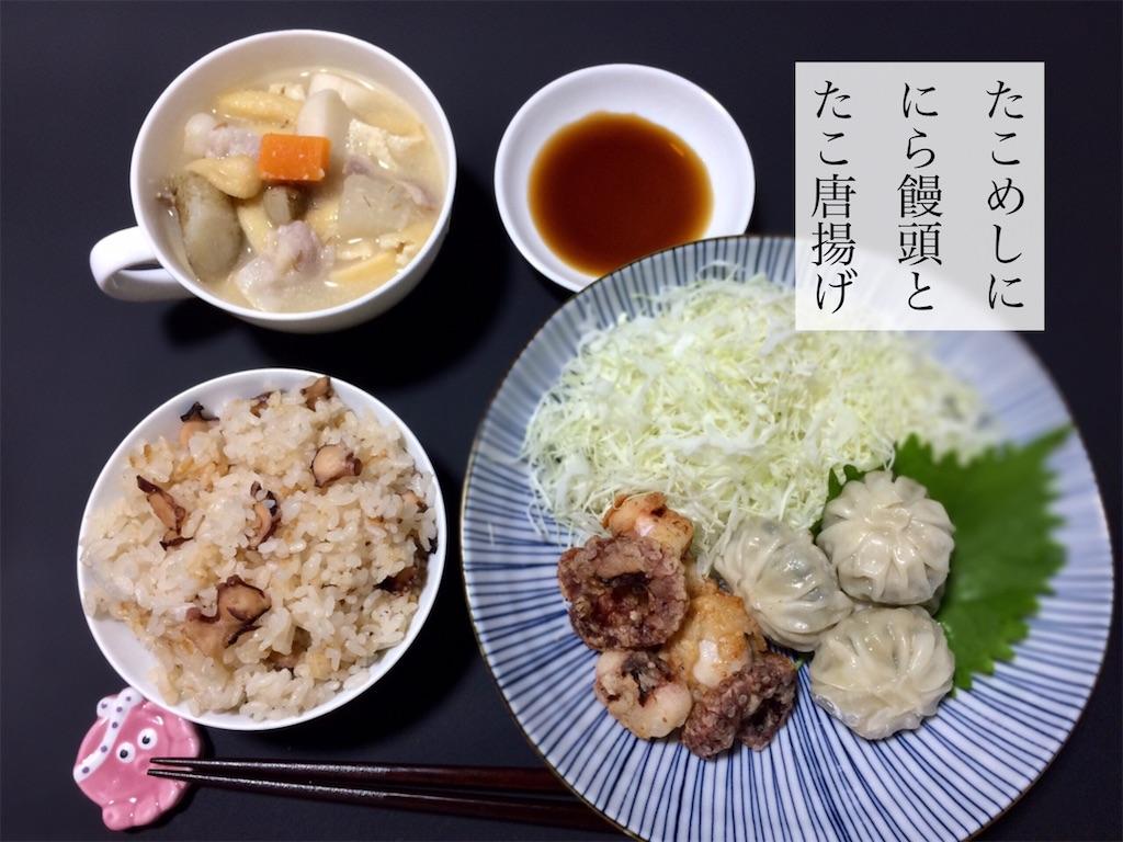 f:id:aki_tokitamago:20210829231050j:image