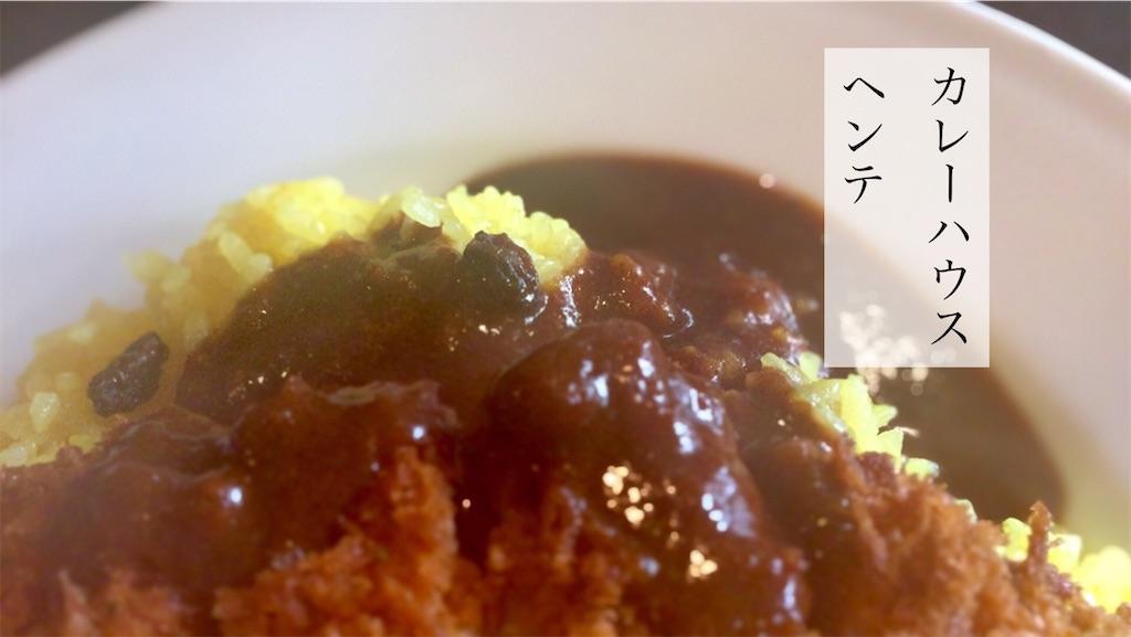 f:id:aki_tokitamago:20210904195457j:image