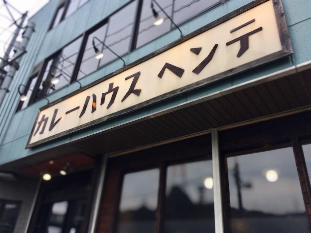 f:id:aki_tokitamago:20210904205454j:image