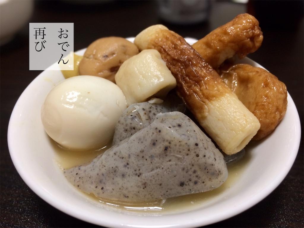f:id:aki_tokitamago:20210905064436j:image