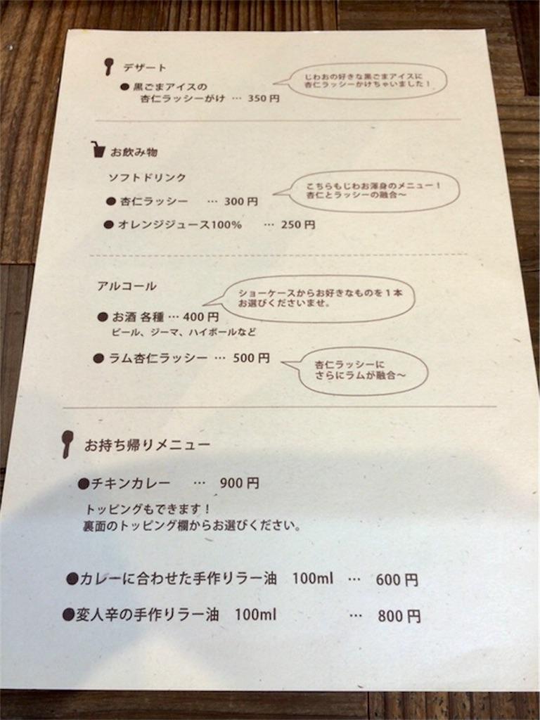f:id:aki_tokitamago:20210905202237j:image
